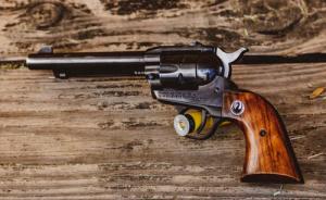 Biden Declares War on Gun Violence